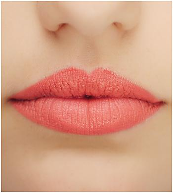 Son Tom Ford Naked Coral #21 Lip Color